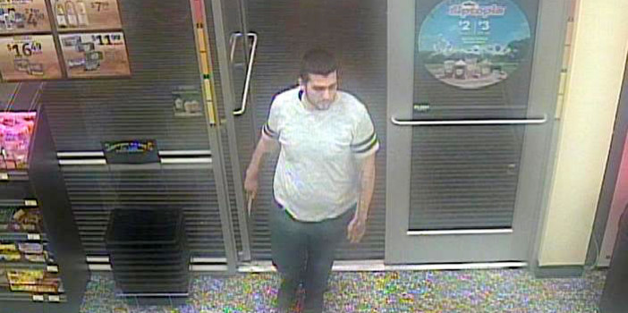 CCSO seeks tips for suspect in Inverness-area vehicle burglaries